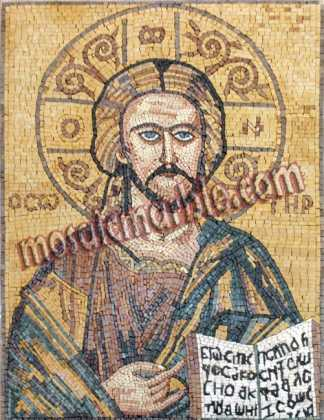 Jesus Christ Pantocrator Greek  Mosaic
