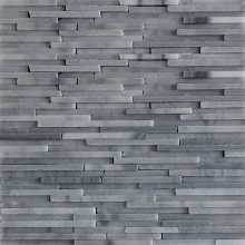 Horizontal Plain Dark Grey Tiles Mosaic